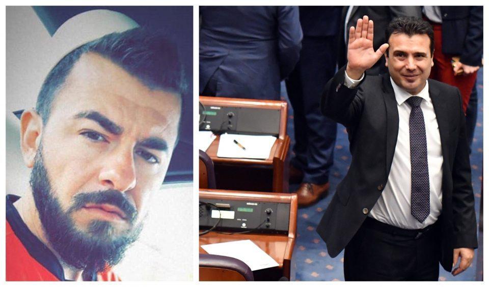 Zoran Zaev condemns El Cheka for publishing wiretaps about his coalition partner Ali Ahmeti