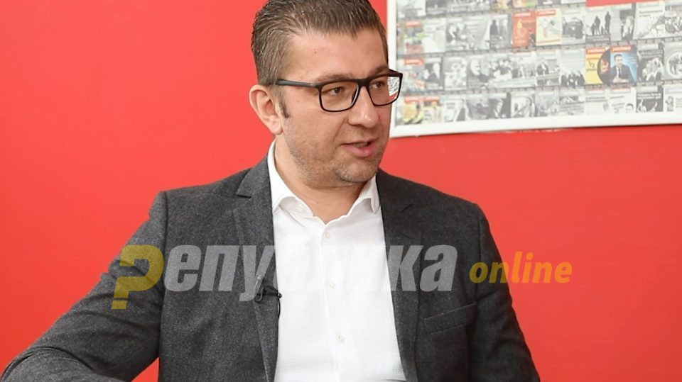 Mickoski: The scandal plagued Zaev is a problem we will soon resolve
