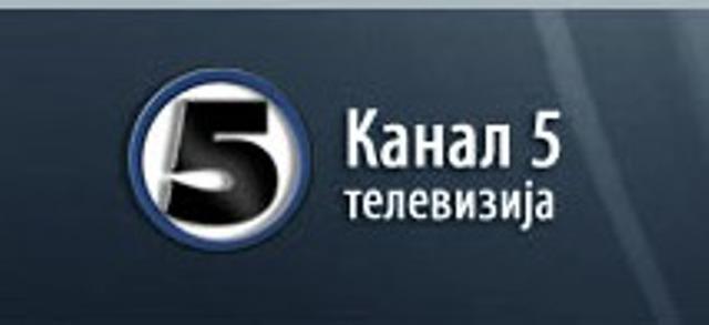 Appeals court judges Roza, Rozalinda and Beti scandalously give 400,000 euros to TV Kanal 5