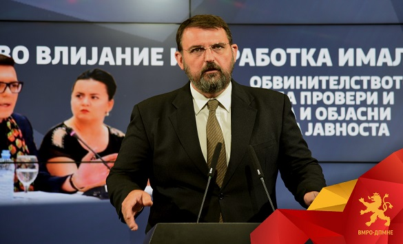 """VMRO spokesman says Zaev's offer of early elections in October 2020 is a """"reasonable basis"""" to begin talks"""