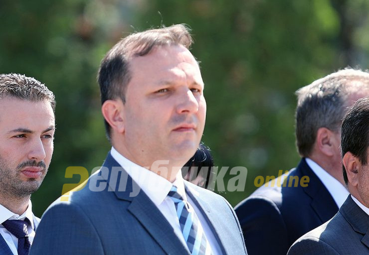 Interior Minister Spasovski says the police doesn't know where Janeva is