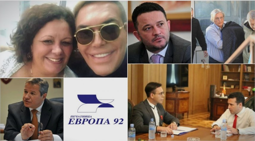 Svedok: Luxury cars and yachts owned by the blackmailed businessmen ended up with Zaev's cousin, other businessmen