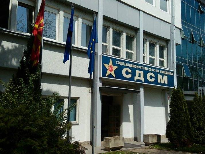 """SDSM about the """"Racket"""" affair : Process to be carried out to the end and justice to be served"""