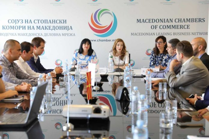 Macedonia's main Chamber of Commerce says its members were blackmailed, wants speedy resolution of the Katica Janeva scandal