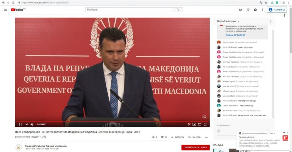 Zaev's transparent government erases negative comments on social networks