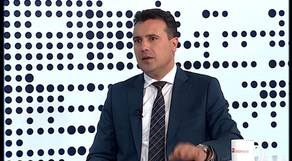 Zaev agrees that Janeva must be investigated, denies reports that officials from his party are involved in the Boki 13 scandal
