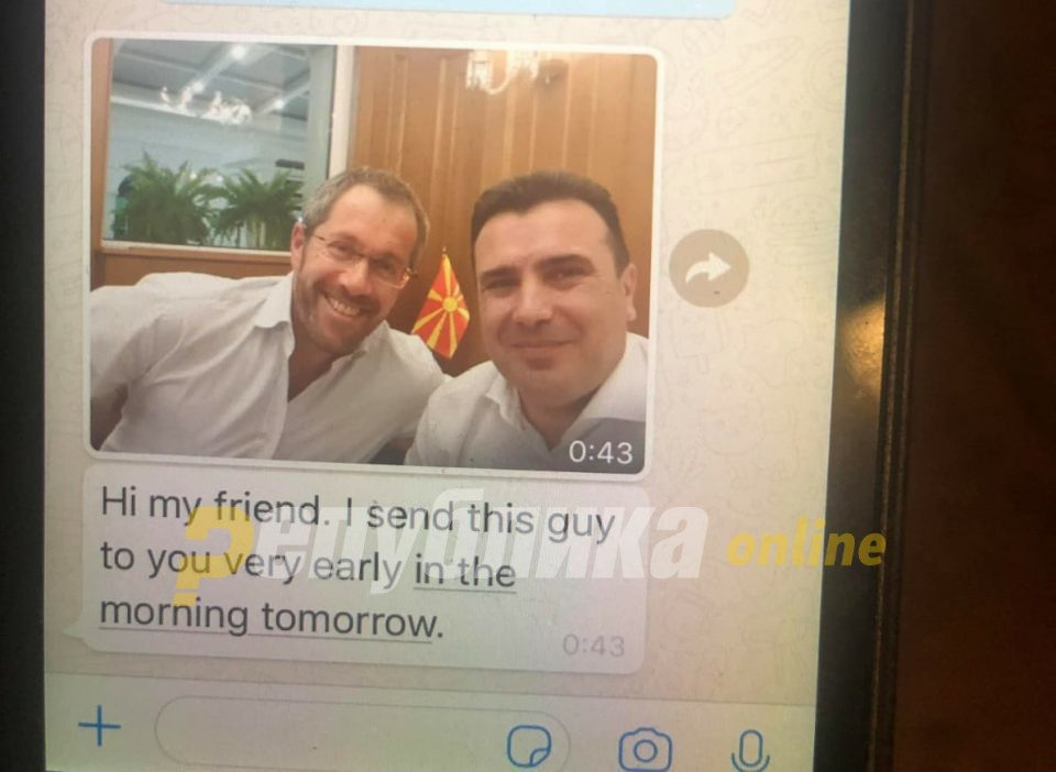 VMRO demands answers from Zaev and SDSM about their cooperation with fake news peddler Tal Silberstein