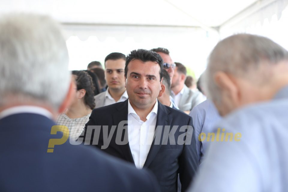 Zaev says he wrote to Vovan and Lexus, asking them why did they prank an honest man?