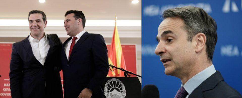 Zaev called Mitsotakis to congratulate him