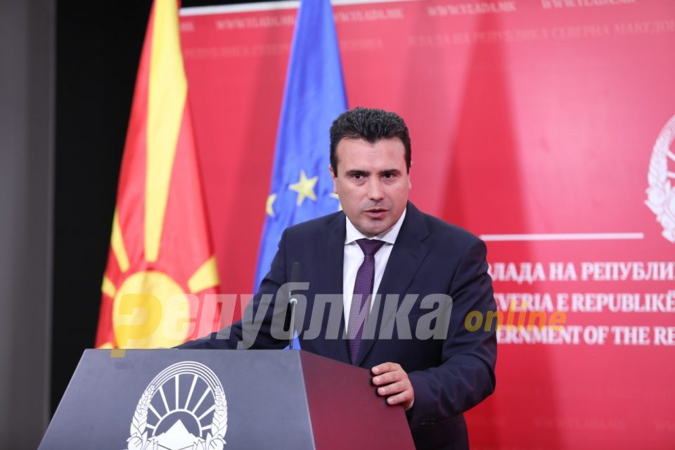 "Zaev says he will stand by disgraced Special Prosecutor Katica Janeva, ""until she is found guilty"""