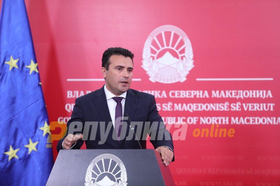Zaev wants Vilma Ruskoska to be the new Special Prosecutor