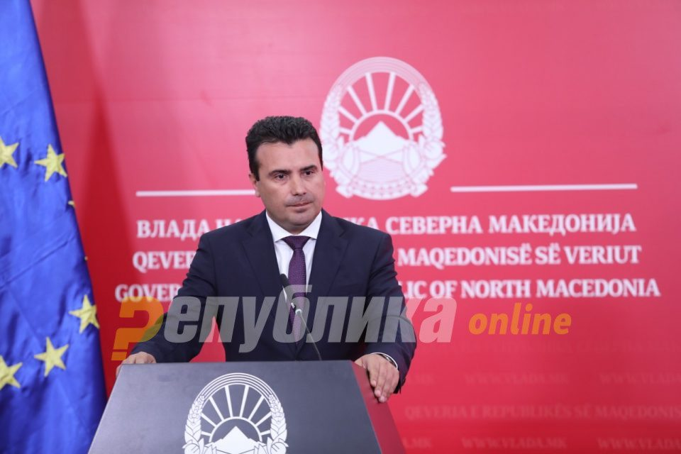 Days of Zaev's government are numbered
