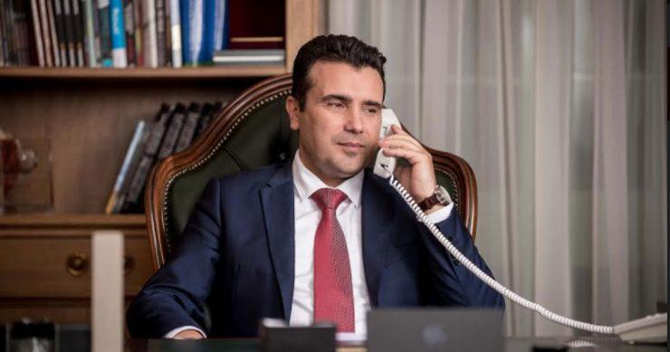 Milososki to Zaev: How do you get pranked three times!?