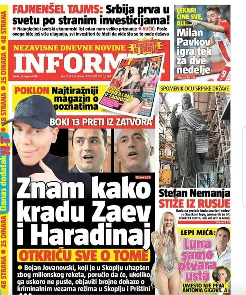 Boki 13 threatens from prison: I know how Zaev and Haradinaj are stealing!