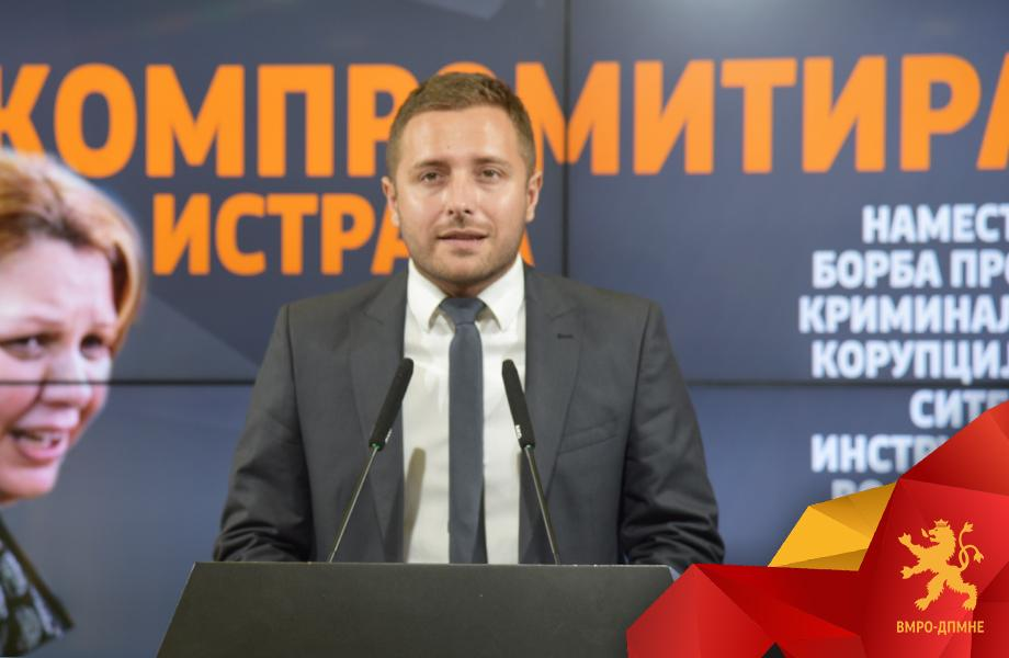 Arsovski: Janeva's testimony proves that the investigation led by Ruskovska is compromised
