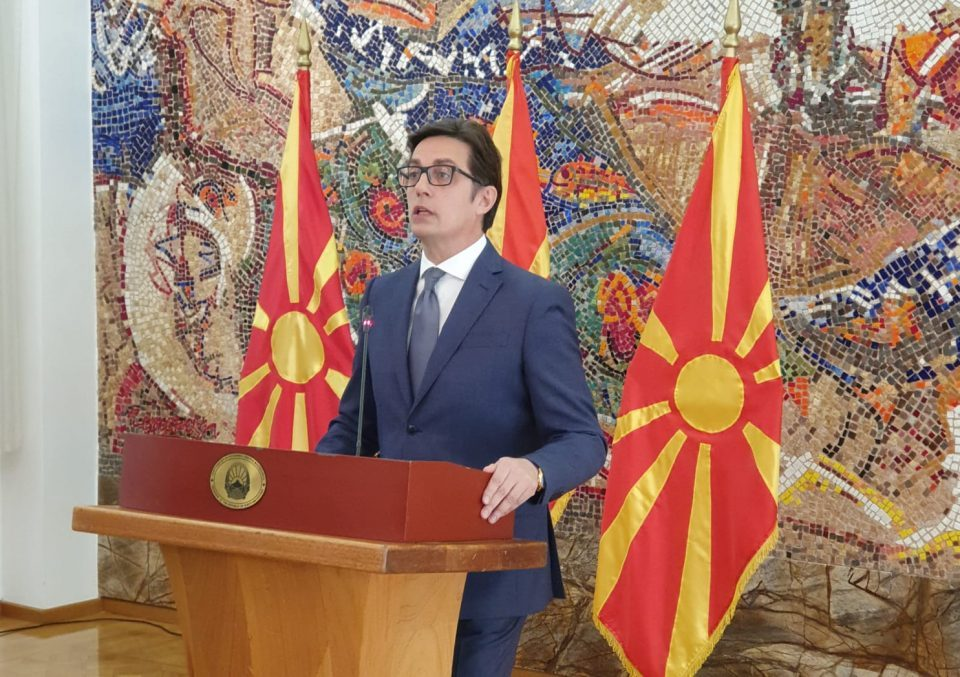 Pendarovski to the PPO: I do not discredit, I provide support