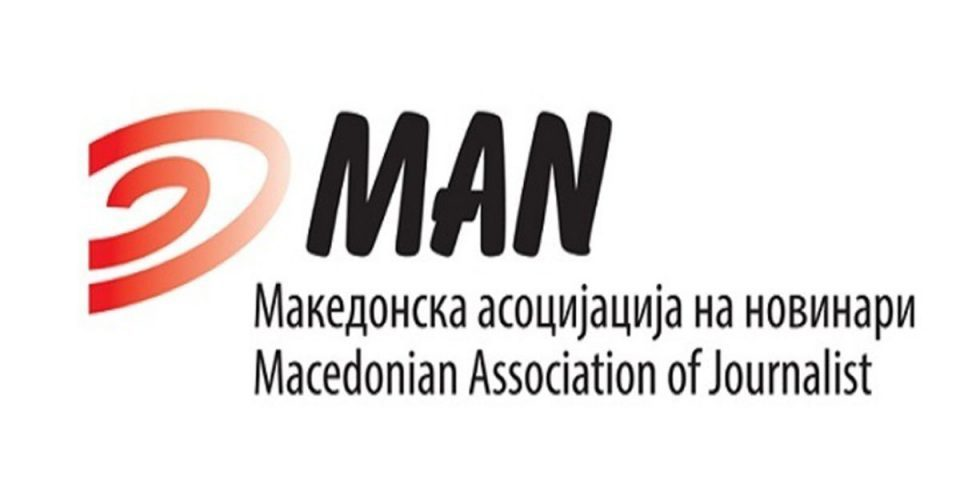 MAN association of journalists, AVMU media regulator call on Zaev to withdraw his threat against a critical journalist