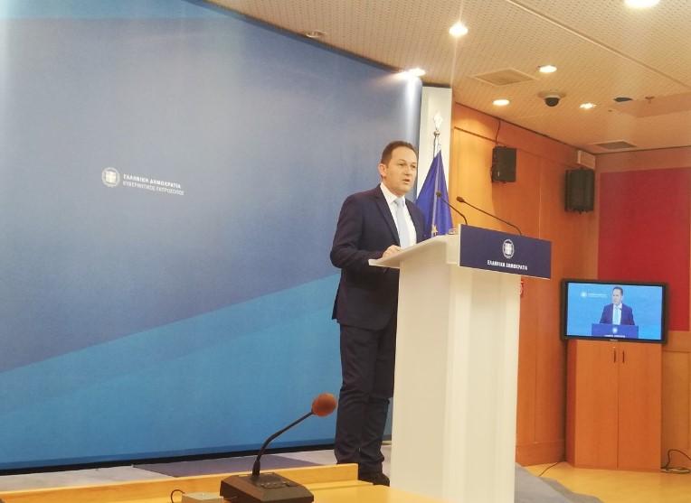 "Greece to promote ""Macedonia"" brand"