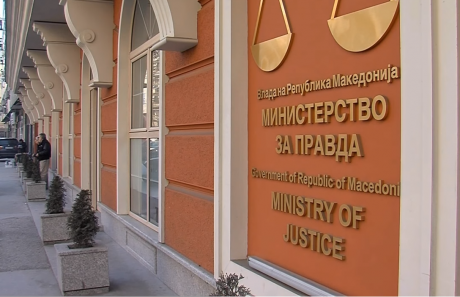 Talks on public prosecution law in status quo