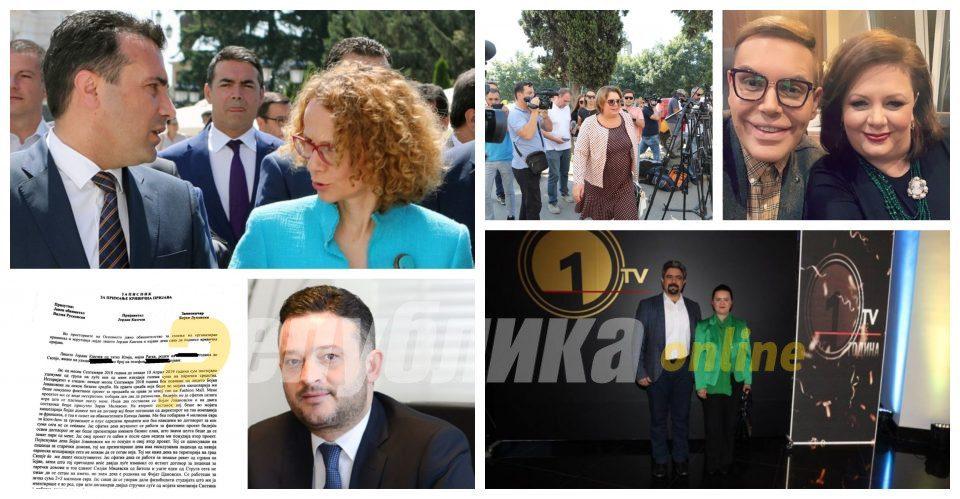 """From Kamcev's statement to Ruskoska: Zoran Zaev, Jovce and Frosina Remenski, Radmila Sekerinska and Nikola Dimitrov are directly involved in """"Racket"""""""