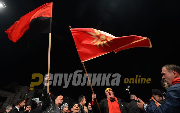 Milevski: Municipalities' Coat of Arms featuring the Vergina Sun should be changed