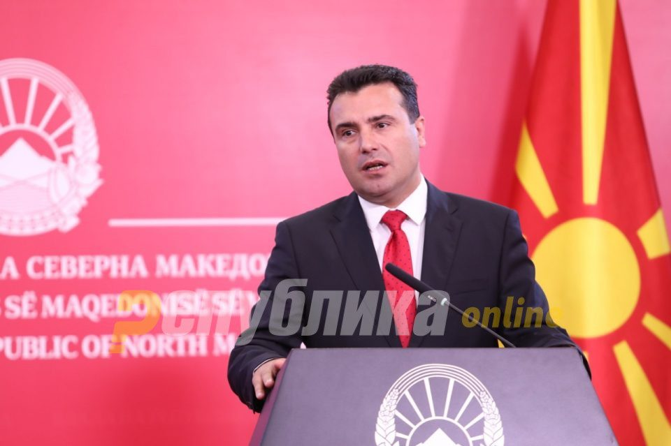 "Zaev uses a hateful slur, says he won't allow a ""faggot"" like Boki 13 to bring down his Government"