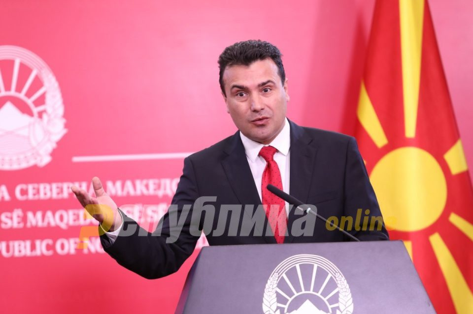 Zaev says his name was abused and denies any connection to Boki 13