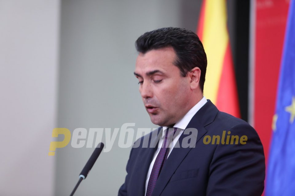 Zaev: For me and the Government, all people are equal