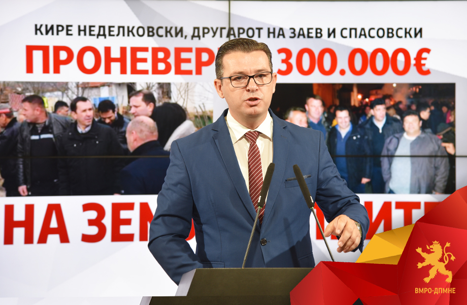 Close friend of Zaev and Spasovski transferred 300,000 euros from the Association of Tobacco Producers to private accounts