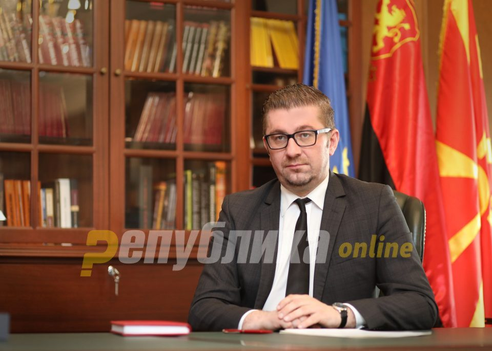 Mickoski calls out Zaev: What did you do to reverse the exodus of our young people?
