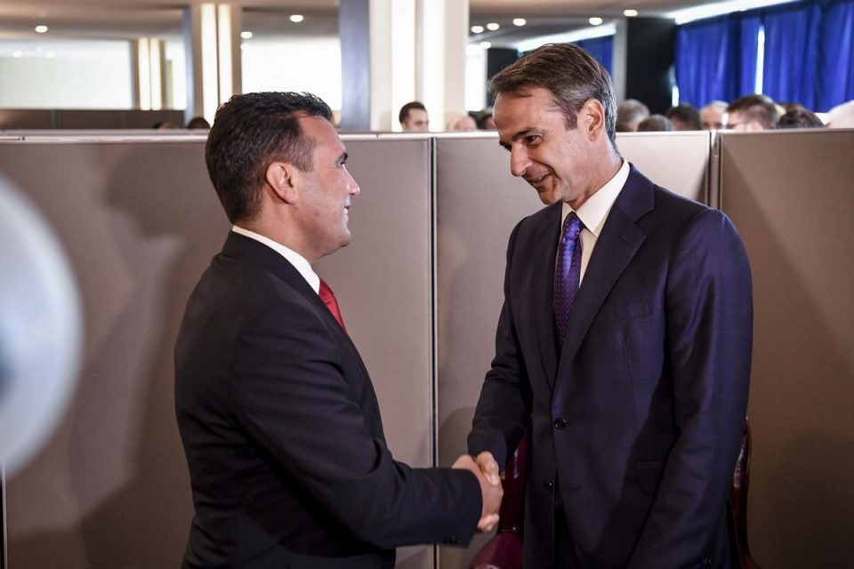 Mitsotakis told Zaev that he will uphold the Prespa treaty