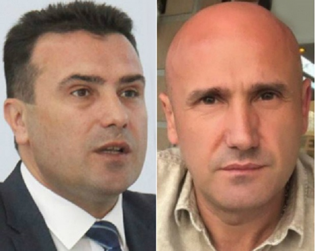Zaev named a list of criminal allegations that must not be investigated, including the businesses of his brother Vice