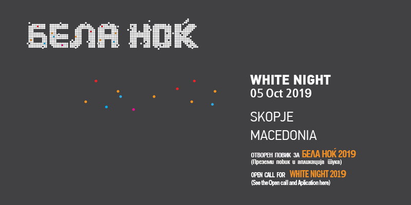 Skopje to hold 15th White Night on Saturday