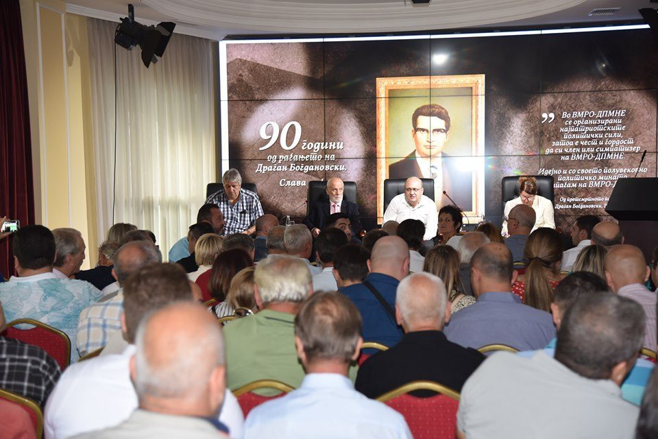 VMRO-DPMNE marks 90 years since the birth of leading Communist era dissident Dragan Bogdanovski