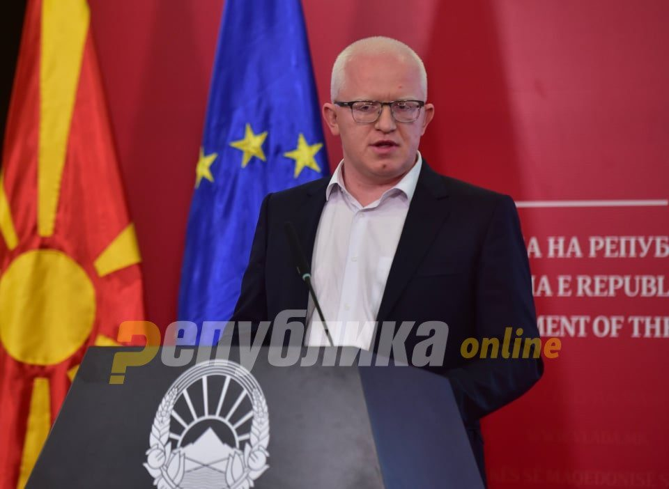State prosecutors say they are investigating Zaev's Secretary General Dragi Raskovski
