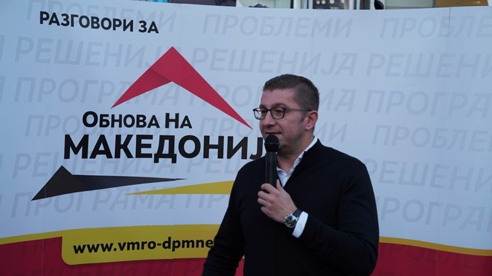 Mickoski grateful to the city of Bitola for its support