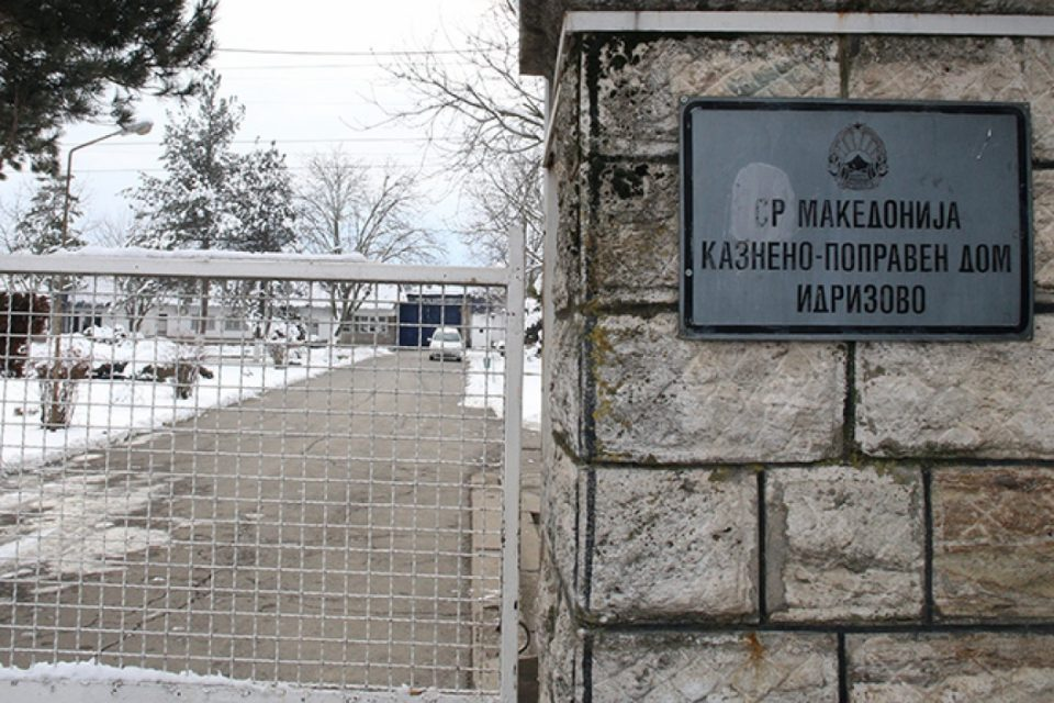 ARD reports on the horrible conditions in Macedonian prisons