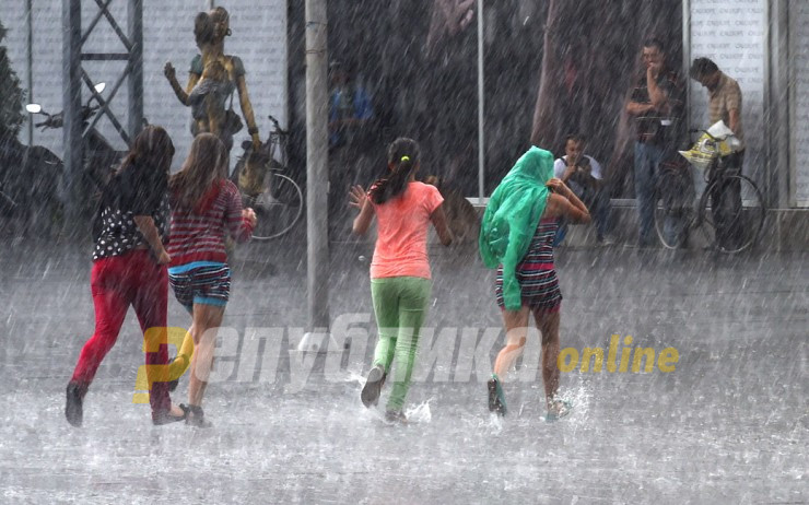 Rainstorm expected this afternoon