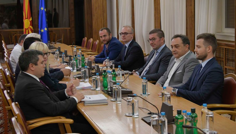 Meeting of party leaders fails as Zaev refuses to allow placing his Government under investigative scrutiny