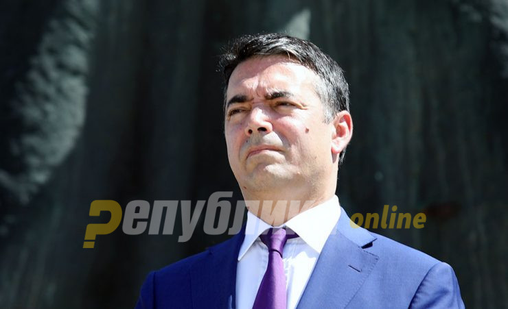 Nikola Dimitrov – recipient of an award for contribution to the European integration of the region