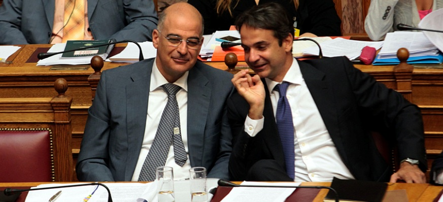 """The Greek Foreign Minister wants Macedonians to refer to themselves as """"citizens of North Macedonia"""""""