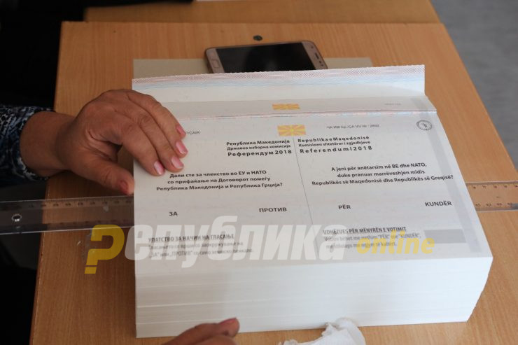 Siljanovska congratulates the citizens on the first anniversary of the failed 2018 name change referendum