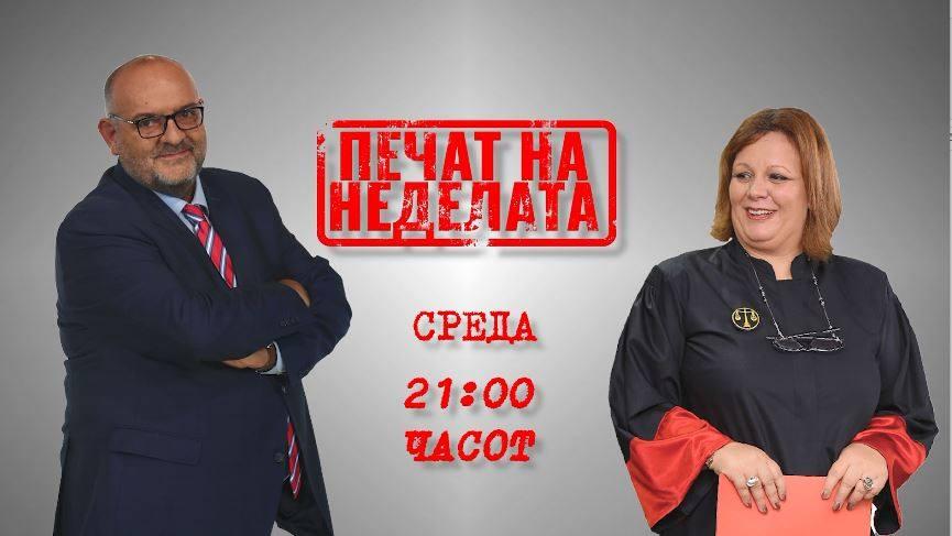 "Pandov: Will Ruskoska, Kabranov's cousin, summon the ""bards"" of 1TV for questioning?"