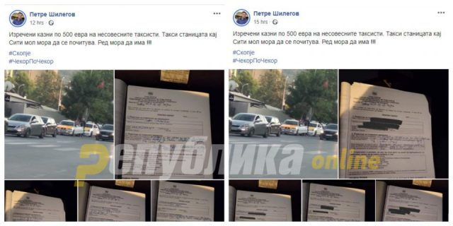 After he was warned that he committed a crime, Mayor Silegov altered his Facebook post