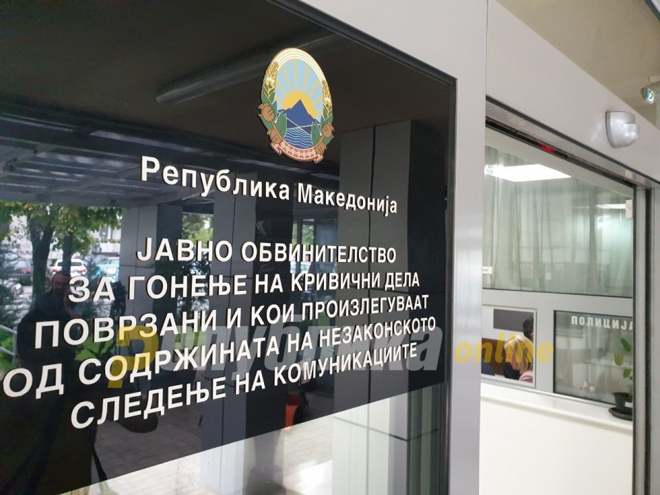 SPO: We are ready to immediately hand over the cases to Joveski