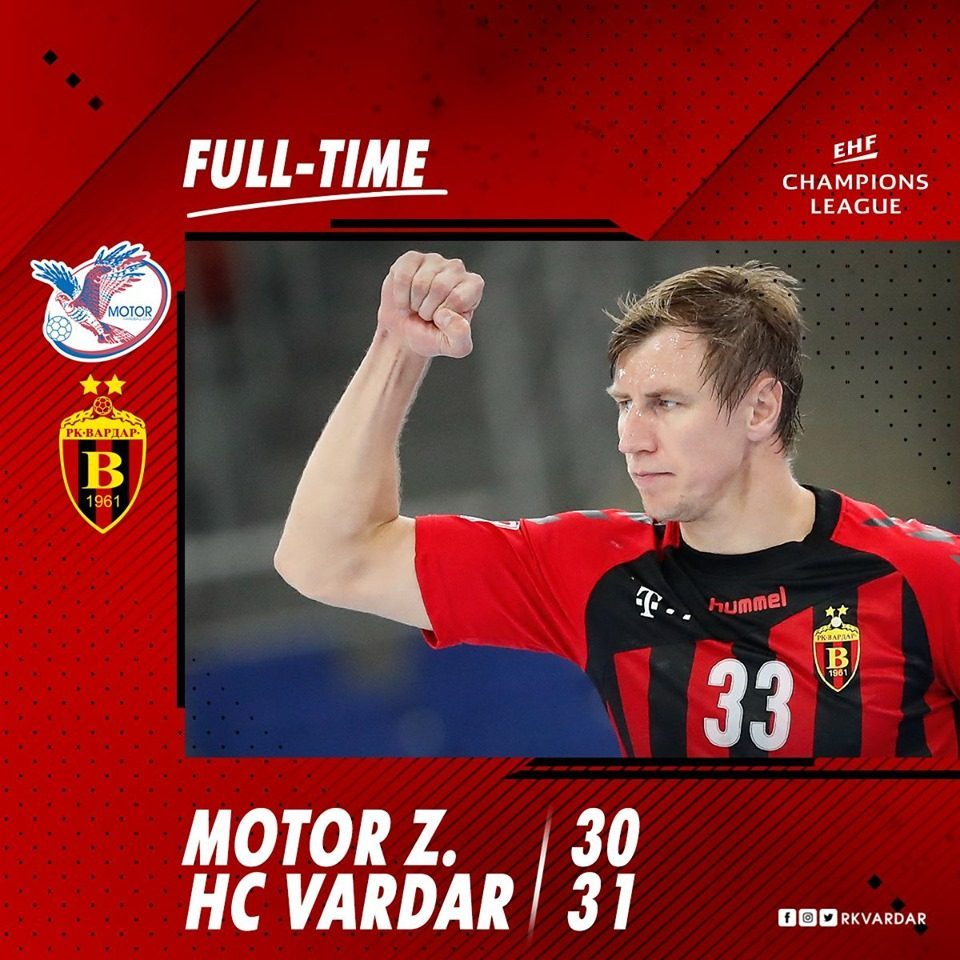 Vardar beats Motor Zaporozhye in a dramatic EHF Champions League game