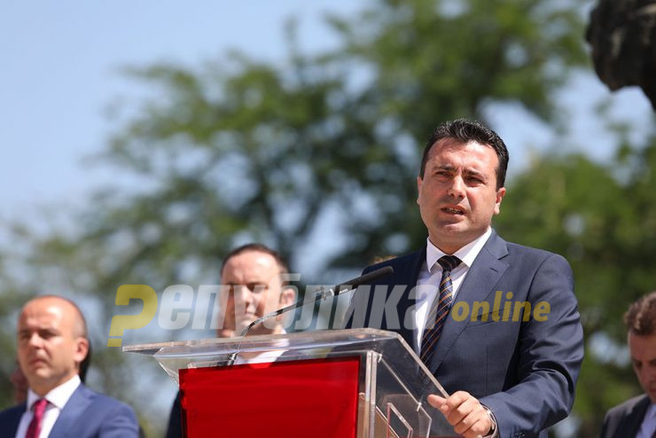 Zaev: I am fully committed to reaching agreement on prosecution law
