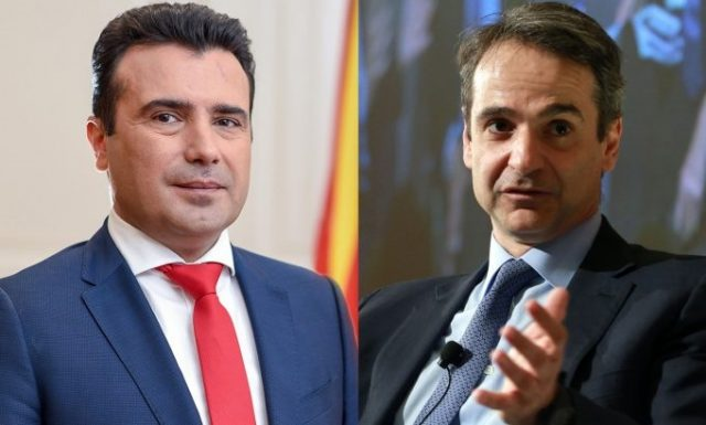Zaev and Mitsotakis to meet in New York on Tuesday