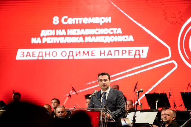 Zaev congratulates Independence Day: Long live North Macedonia!