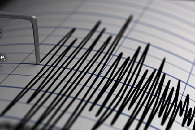 Earthquake felt in Skopje